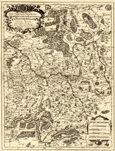 Pars Orientalis Temporalis Archiepiscopatvs et Electoratvs Mogvntinensis et Comitatus Reineck