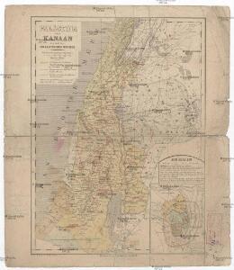 Palästina oder Kanaan zur Zeit des Israelitischen Reiches