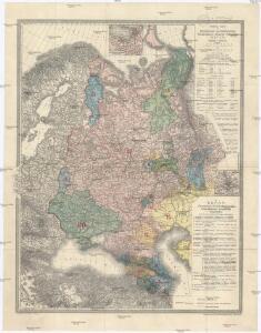 Artarias Karte der Russischen sozialistischen föderativen Sowjet-Republik (R. S. F. S. R.)