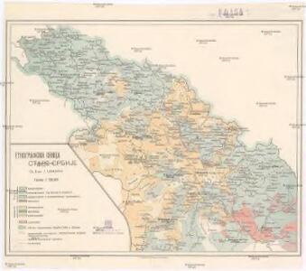 Etnografska skica Stare Srbije