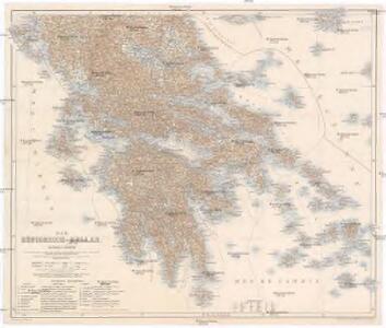 Das Königreich Hellas