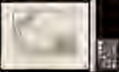 Carte des Scharmützels der K.K. Truppen unter Com.do des Obristleut Bey ohnweit Calefat in der Wala