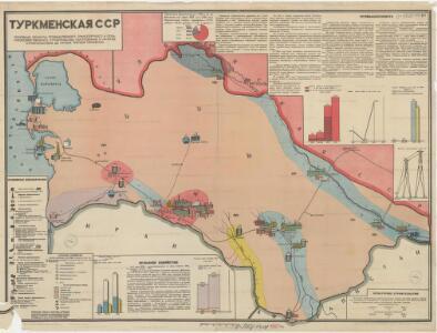 Turkmenskaja SSR: Osnovnyje objekty promyšlennogo, transportnogo i selskochozjaistvennogo stroitelstva, postroennye i načatye stroitelstvom do načala treťej pjatiletki