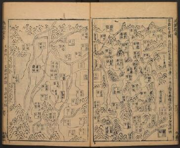 地圖綜要 : 三卷(甘肅沿邊圖)