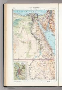 160.  United Arab Republic.  (Egypt).  Cairo.  The World Atlas.