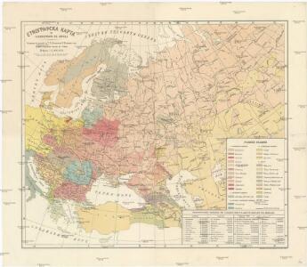 Etnografska karta na slavjanstvoto v Evropa
