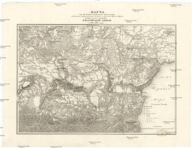 Karta časti silistrijskago pašalyka meždu gorodom Bazardžikom, věkoju Kamlikom i krěpostjami Šumloju i Varnoju