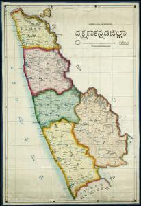 South Canara District