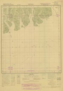 Bengal, No 79 G, Putney Island