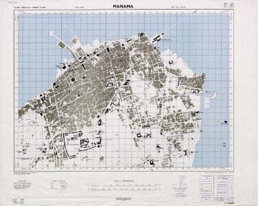 Bahrain Town Plans. Manama. Series K962