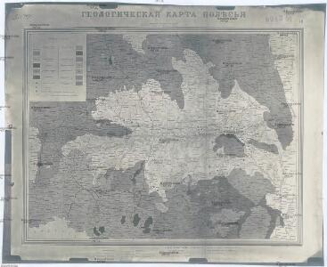 Geologičeskaja karta Polěs'ja