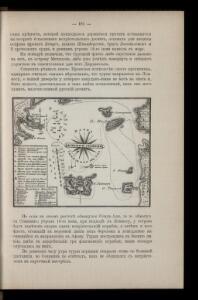 Plan Afonskago sraženīja Ījunja 19 dnja 1807 goda