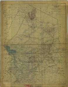 Tchad [Colonie du] (1925)