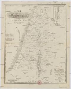 Mapat erets Yisrael