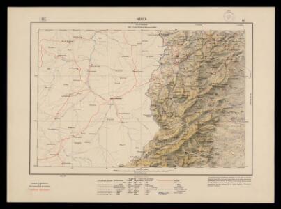 Mapa geogràfic de Catalunya 1:100.000