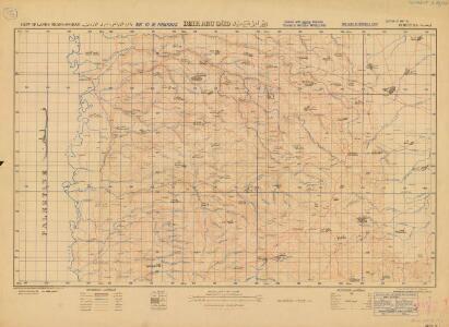 Dept. of Lands. Trans-Jordan. Scale 1 : 50,000 (Sheet 2A)