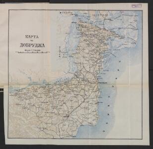 Karta na Dobrudža