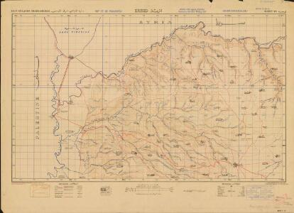 Dept. of Lands. Trans-Jordan. Scale 1 : 50,000 (Sheet 1A)