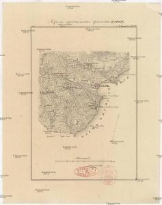 Karta okrestnostej krěposti Varny