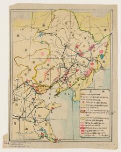 满洲地區戰時形勢示意圖, 1931-1935