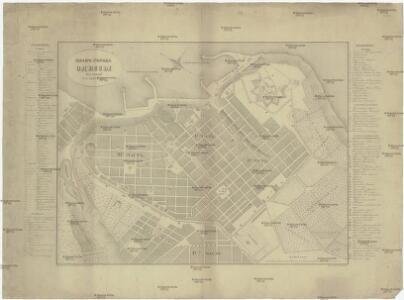 Plan goroda Odessy sostavlennyj v 1843 godu