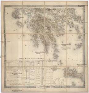 [General-Karte der Europaeischen Türkei und des Königreiches Griechenland]