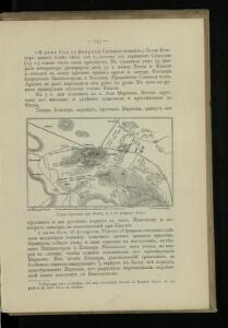Plan''sraženija pri Laoně, 25 I 26 fevralja 1814 g.
