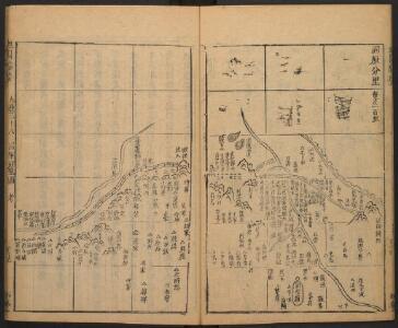 地圖綜要 : 三卷(固原沿邊圖)