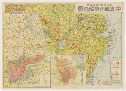 中支戰局詳解地圖