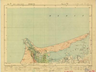 Egypt 100,000, Rosetta