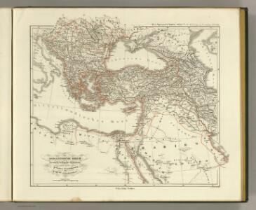 Das osmannische Reich, XVIIten Jahrhundert.