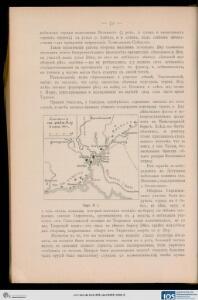 Položenīe na rekě Jalu 15 aprělja 1904 g.